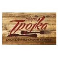 Restoran Trojka